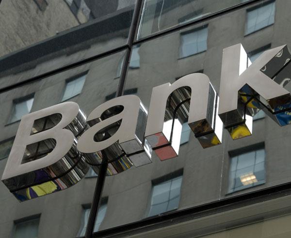 حسابرسی داخلی بانک